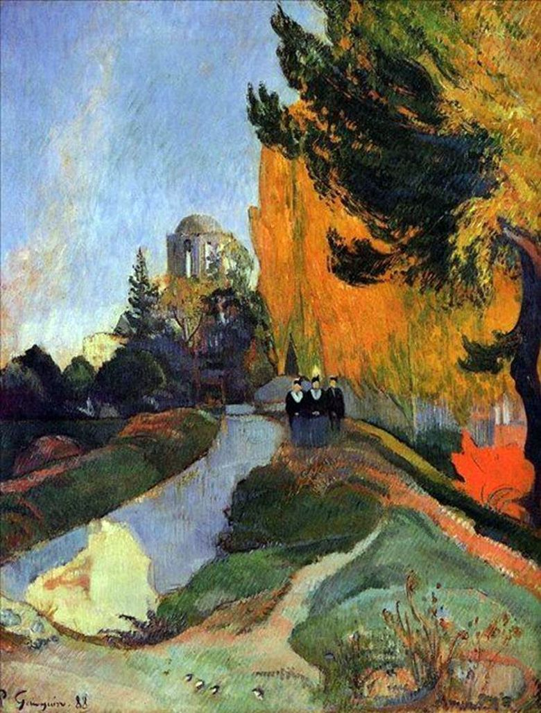 Lansekap   Paul Gauguin